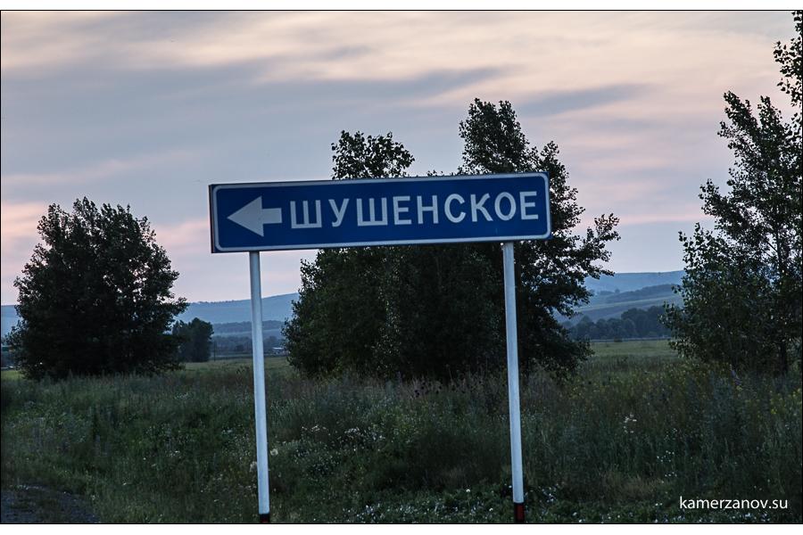 Magadan 2014 LJ-I-49