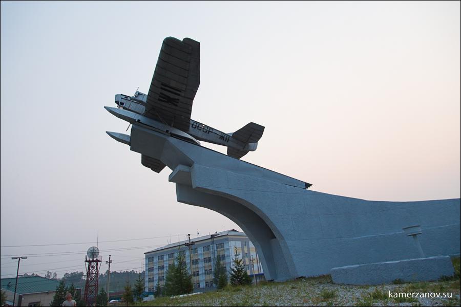 Magadan-2014-III-150-152