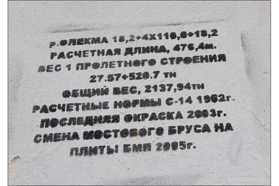 iV-39