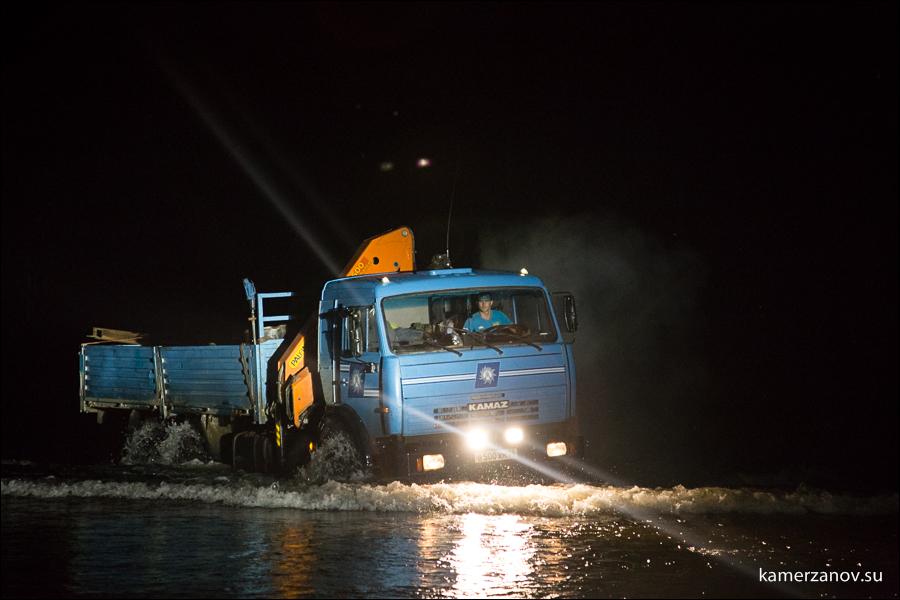Magadan 2014 LJ-III-153