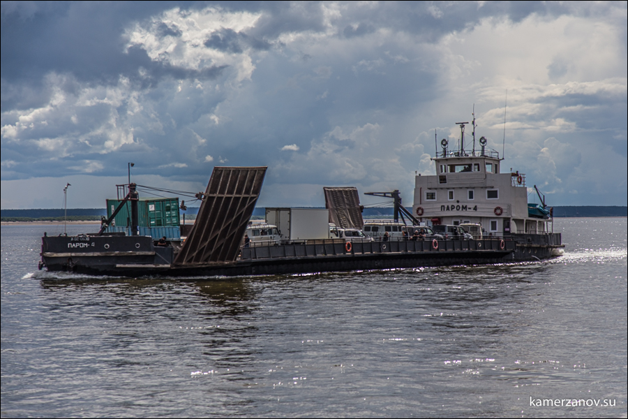 Magadan 2014 LJ-IV-027