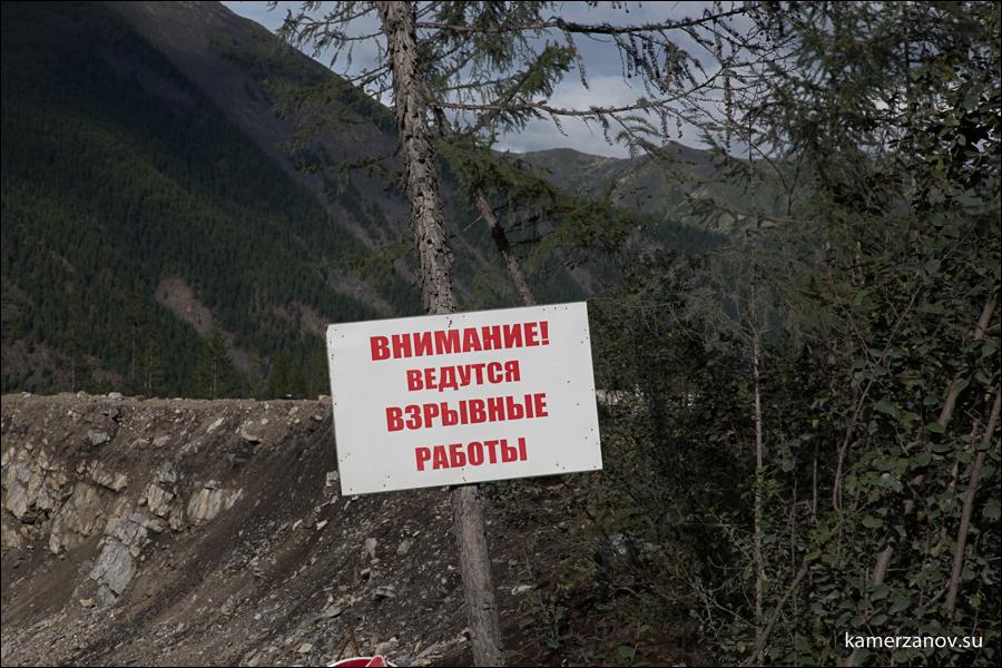 Magadan 2014 LJ-IV-049