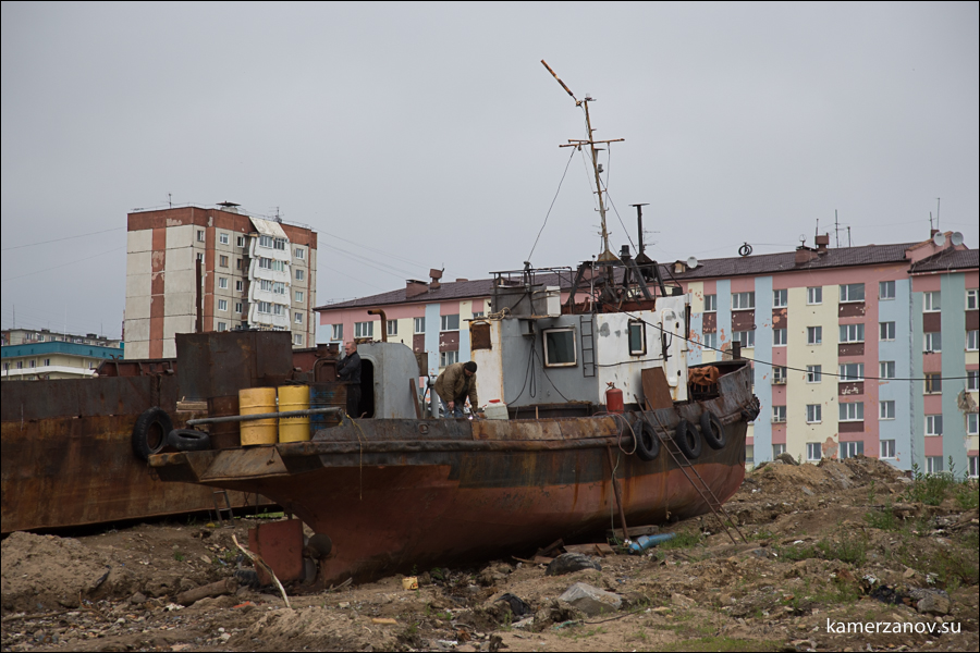 Magadan-2014-IV-150-152