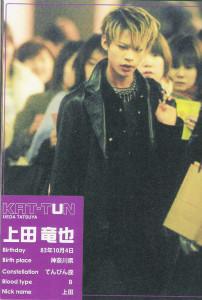 ueda14