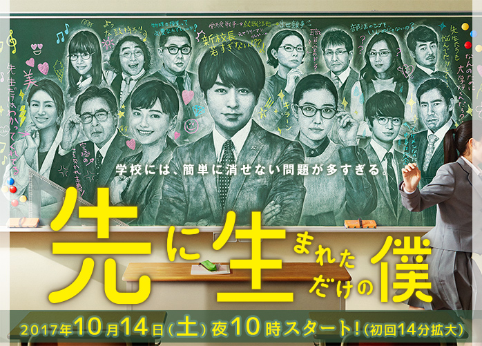 My_High_School_Business-p01.jpg
