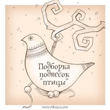podborka-pticu