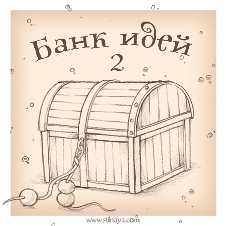 bank-idej-2