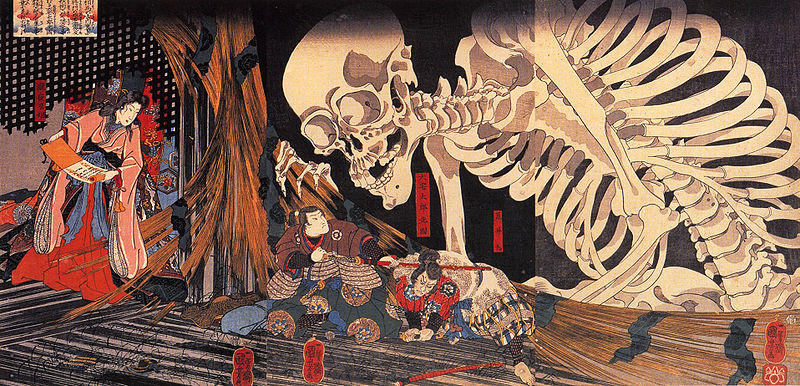 800px-Mitsukuni_defying_the_skeleton_spectre_invoked_by_princess_Takiyasha