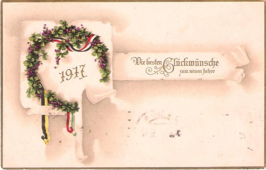 З новим 1917 роком!