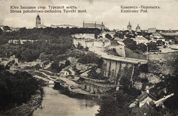 Мост Север