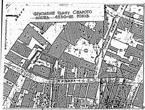 1930 план