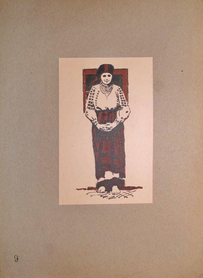 Shavrin_V_9 Женщина в сорочке и платке