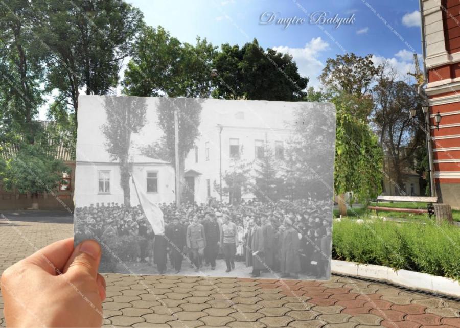 Урочисте відкриття університету. 1919.