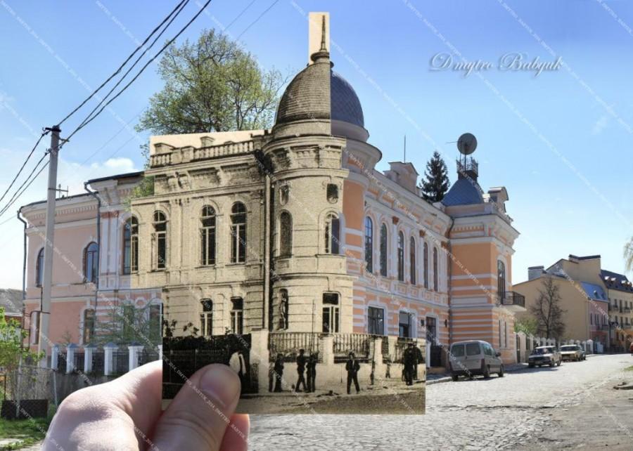 банк южно русский