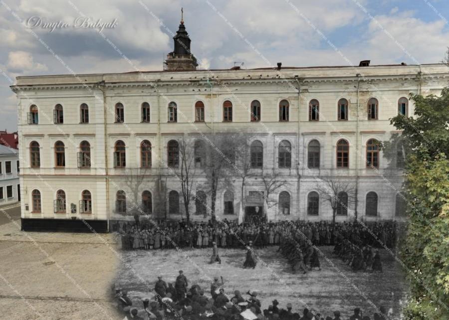 Парад військ УНР