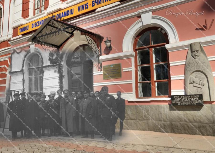 Представники гетьмана Скоропадського 1919.