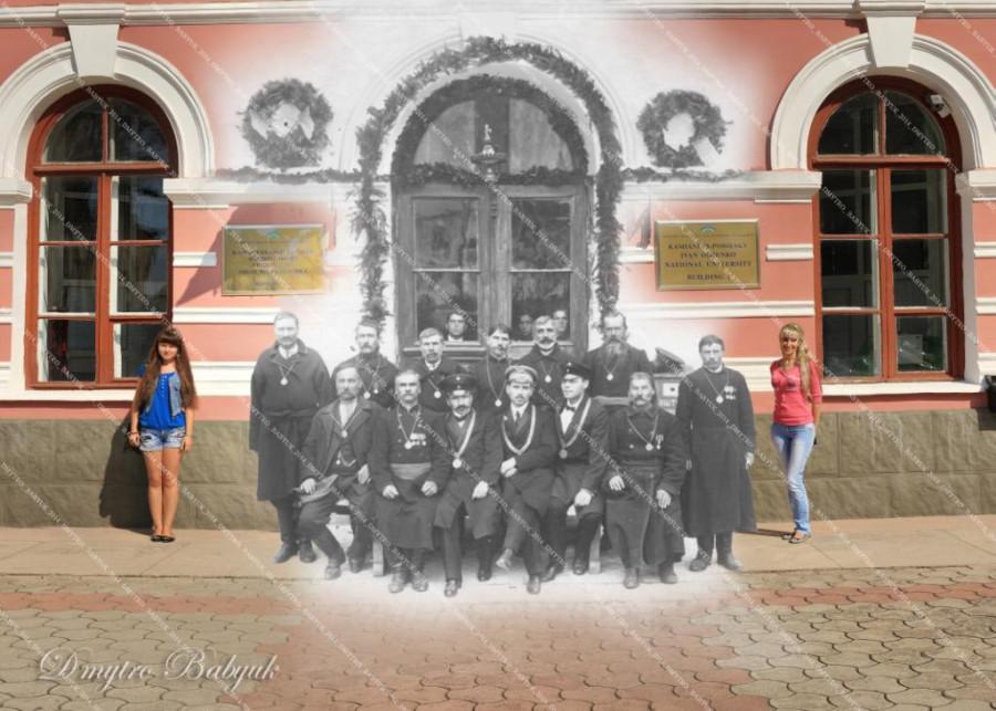 Сільські старости біля університету 1919