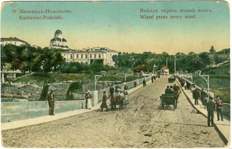 1-Мост 19 Г Шпизман.jpg