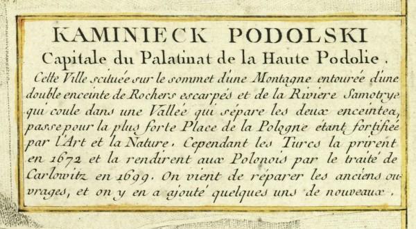 1746-1749 надпись