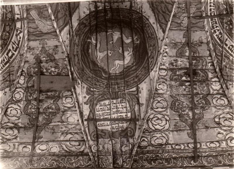 Розписи синагоги в селищі Смотрич 2.jpg