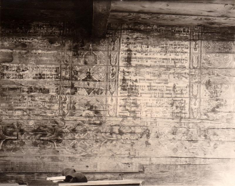 Розписи синагоги в селищі Смотрич 9.jpg