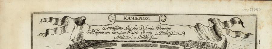 1684 верхняя надпись