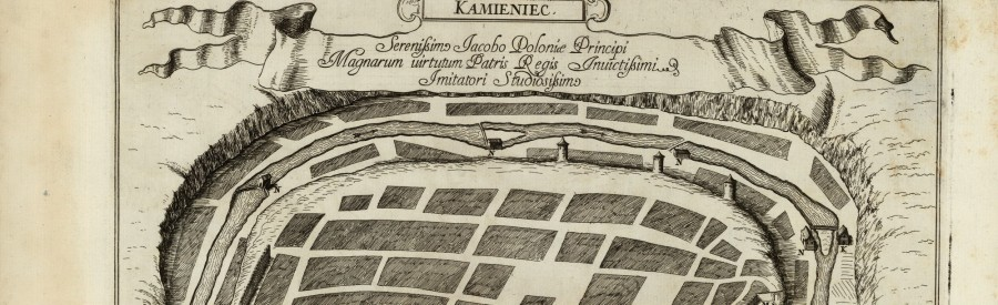 1684 восток