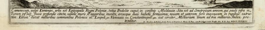1684 нижняя надпись