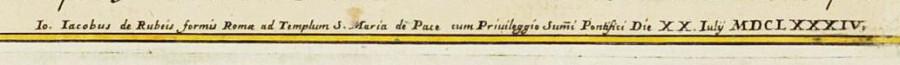 1684 подпись