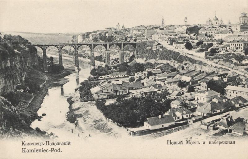 Кармалюка мост и набережная.jpg