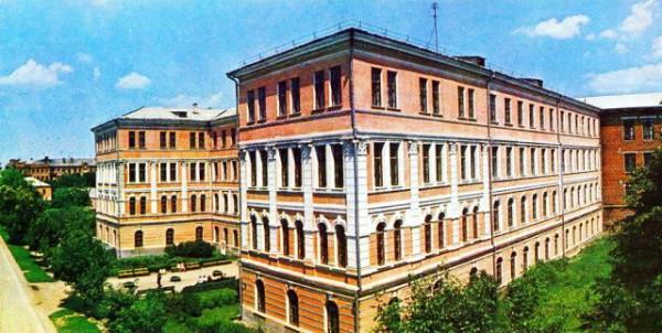 2. Педагогічний інститут ім. В.П.Затонського
