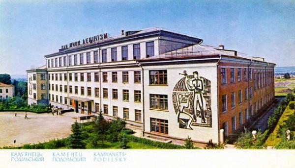 3. Учбовий корпус сільсько- господарсьского інституту