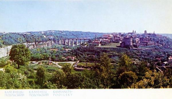 9. Панорама північної частини Старого міста.