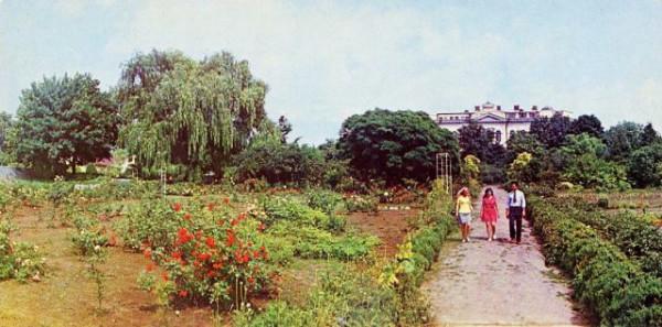 18. Куточок Ботанічного саду