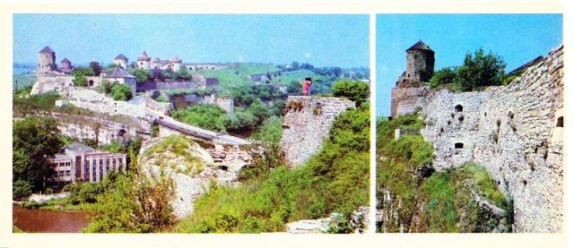 1. Вид на Стару фортецю зі сходу. Стіни Старої фортеці.