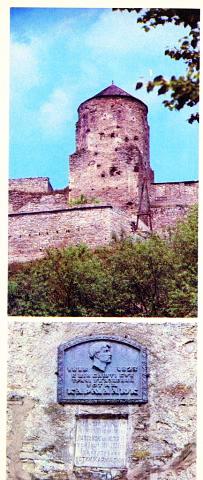 3. Башта Кармалюка у Старій фортеці (XVI ст.)