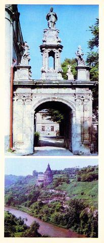 11. Тріумфальна арка (XVIII ст.) Вид на Гончарну башту(XVI ст.)