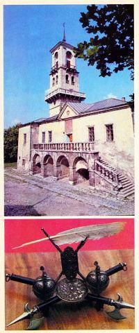 12. Будинок ратуші (XVI-XVIII ст.)