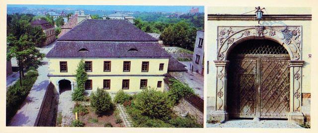 14. Вірменський торговий будинок (XVІІ ст.). Портал вірменського торгового будинку