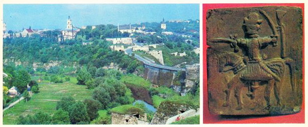 2. Вид на Старе місто із заходу. Кахля із зображенням козака Мамая (XVI ст.)