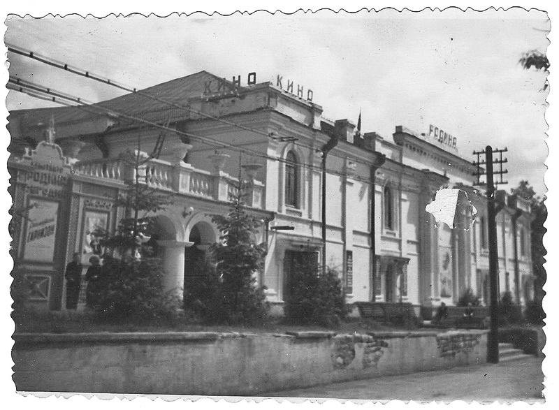 Войкова