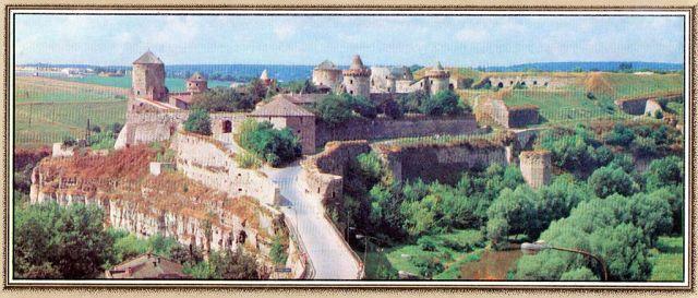 1.Стара фортеця Пам'ятка архітектури ХІІ -ХVIII ст