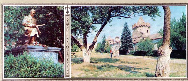 3. Пам'ятник загиблим воїнам на території фортеці. Внутрішнє подвір'я укріплення