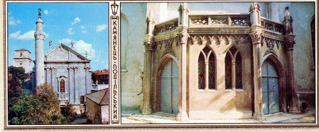 10. Кафедральний костьол та мінаретю Пам'ятка архітектури ХV -ХVIII ст. Південний портал костьолу