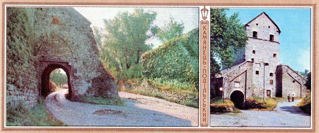 11. Старопоштовий узвіз. Кушнірська башта (ХVІ ст.)