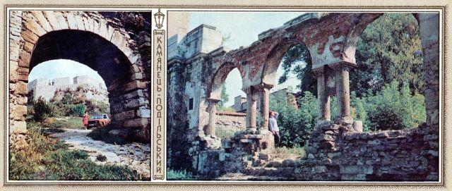 13. Міська брама (XVI -XVIII ст.). Руїни порталу Вірменського собора (ХVІ ст.)