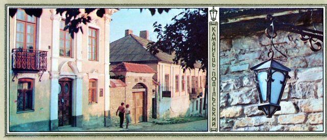 19. Фасад будинку XVIII ст. Старовинний ліхтар