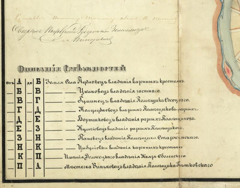 1867-4