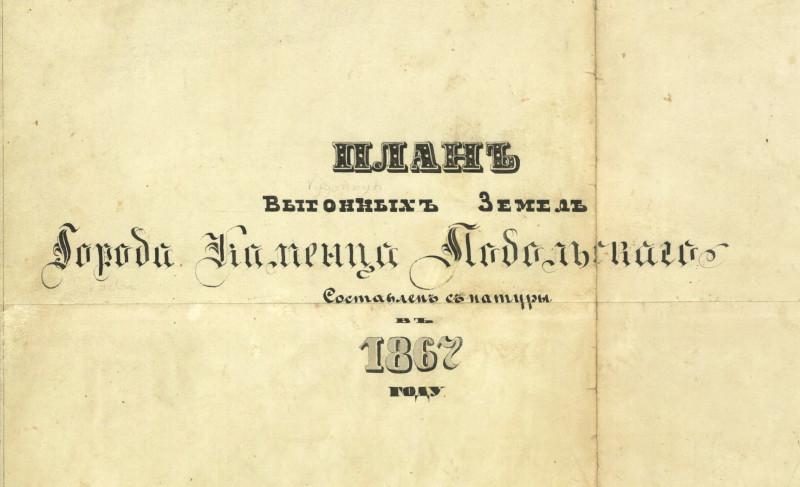 1867-5