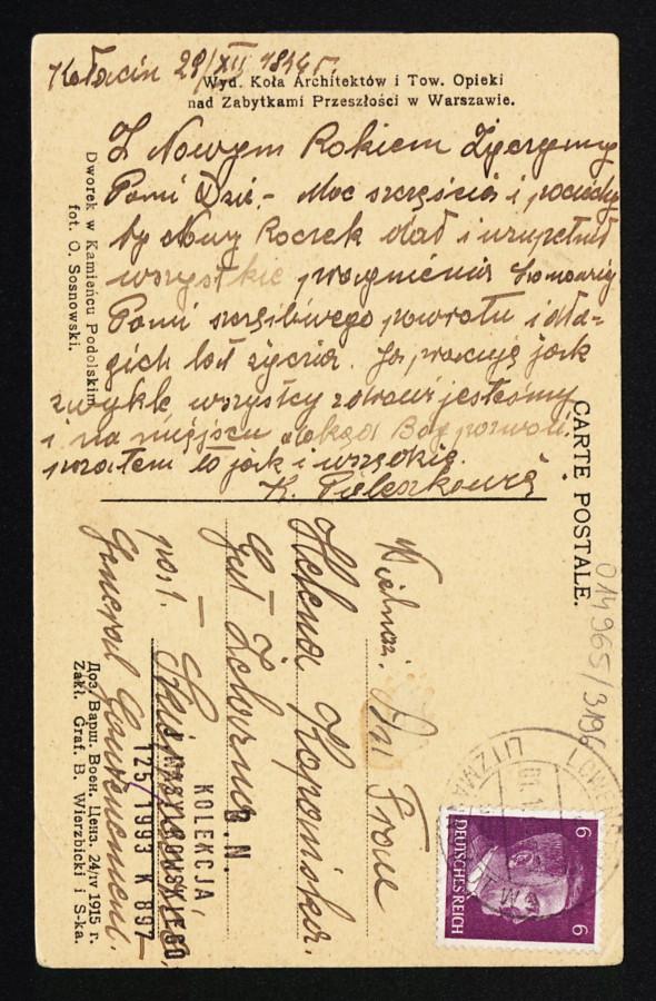 dworek1944 - кk